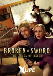 THQ Broken Sword 4 The Angel of Death (PC)