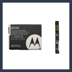 Motorola Li-ion 920 mAh BX50