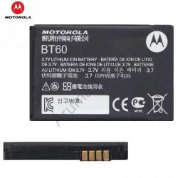 Motorola Li-ion 1130 mAh BT60