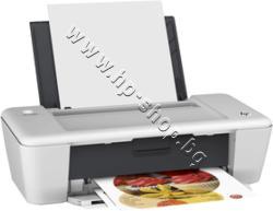 HP Deskjet Ink Advantage 1015 (B2G79C)