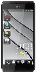 HTC Butterfly S 901S