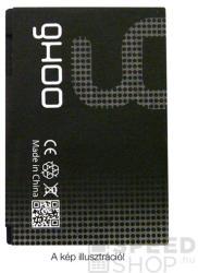 Utángyártott Nokia Li-ion 1100 mAh BL-4U