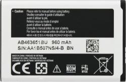 Samsung Li-Ion 960 mAh AB463651BU