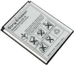 Sony Ericsson Li-polymer 950 mAh BST-33