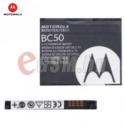 Motorola Li-ion 700 mAh BC50