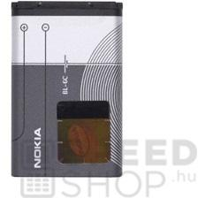 Nokia Li-ion 1150 mAh BL-6C