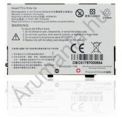 HTC Li-Ion 1350 mAh BA S100
