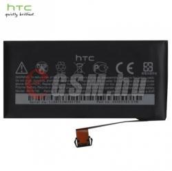 Compatible HTC Li-polymer 1500 mAh BJ76100
