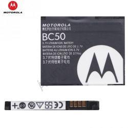 Motorola Li-Ion 750 mAh BC50