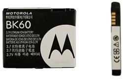 Motorola Li-Ion 930 mAh BK60