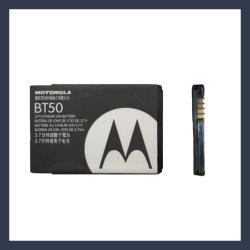 Motorola Li-Ion 810 mAh BT50