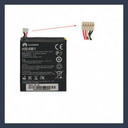 Huawei Li-Ion 2000 mAh HB4M1