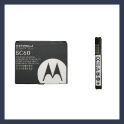 Motorola Li-Ion 840 mAh BC60