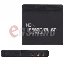 Utángyártott Nokia LI-ION 700 mAh BL-6P