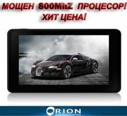 Orion Z5
