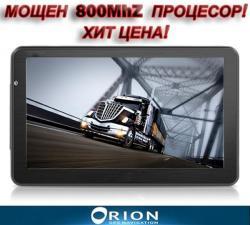 Orion Z7