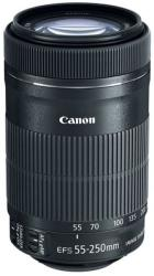 Canon EF-S 55-250mm f/4-5.6 IS STM (AC8546B005AA)