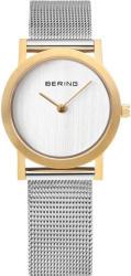 Bering 13427