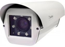 GeoVision GV-LPR CAM 10A