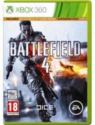 Electronic Arts Battlefield 4 [Limited Edition] (Xbox 360)