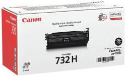 Canon CRG-732HBK High Yield Black 6264B002