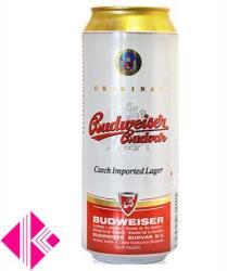 Budweiser Budvar 0.5l 5% - dobozos sör