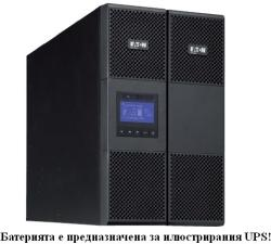 Eaton 9SX EBM 180V RT3U