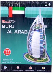 Shantou Burj Al-Arab 3D 17 db
