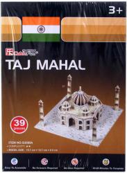 Shantou Taj Mahal 3D 39 db