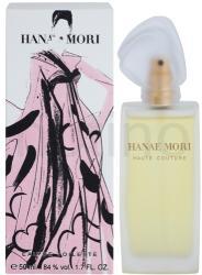 Hanae Mori Haute Couture EDT 50ml