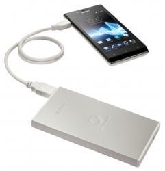 Sony 7000mAh CP-F2