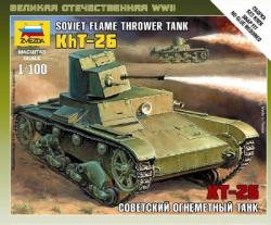 Zvezda T-26 Flamethrower Tank 1/100 6165