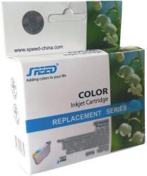 Compatible Epson T0594