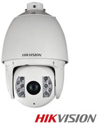 Hikvision DS-2AF7264-A