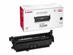 Canon CRG-723H High Yield Black 2645B002