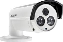 Hikvision DS-2CD2212-I5
