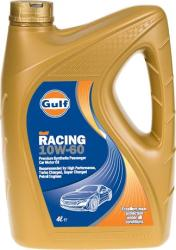 Gulf Racing 10W-60 4L