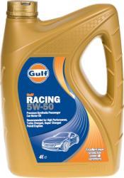 Gulf Racing 5W-50 5L