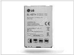 LG Li-ion 3140 mAh BL-48TH