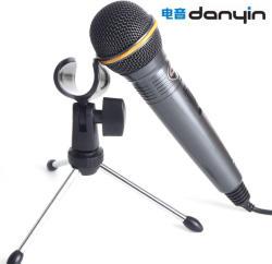 SOMIC Danyin DM-028