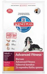 Hill's SP Canine Adult Chicken 2 x 12kg