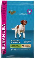 Eukanuba Mature & Senior Lamb & Rice 2,5kg