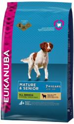 Eukanuba Mature & Senior 7+ All Breeds Lamb & Rice Maintenance 2 x 12kg