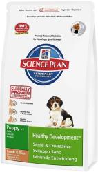 Hill's SP Canine Puppy Lamb & Rice 2 x 12kg
