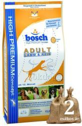 bosch Adult Lamb & Rice 2 x 15kg