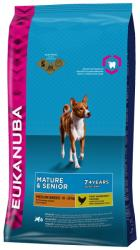 Eukanuba Mature & Senior 7+ Medium Breed Maintenance 2 x 15kg