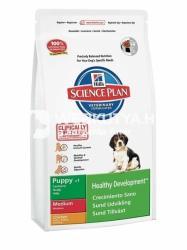 Hill's SP Healthy Development Puppy Medium Chicken 3 x 12kg
