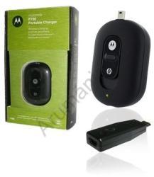 Motorola 1700mAh P790