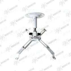Multibrackets M Universal Projector Ceilingmount IIII (7350022732544)