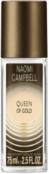 Naomi Campbell Queen of Gold (Natural spray) 75ml